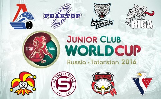 2016 JUNIOR CLUB WORLD CUP SCHEDULE IS SET