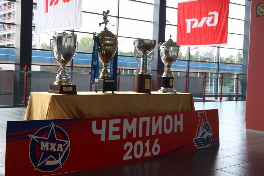 LOKO YAROSLAVL TROPHY DISPLAY AT THE MHL SEASON-OPENER