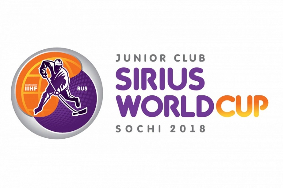 JUNIOR CLUB WORLD CUP ORGANIZING COMMITTEE RALLIED IN SOCHI