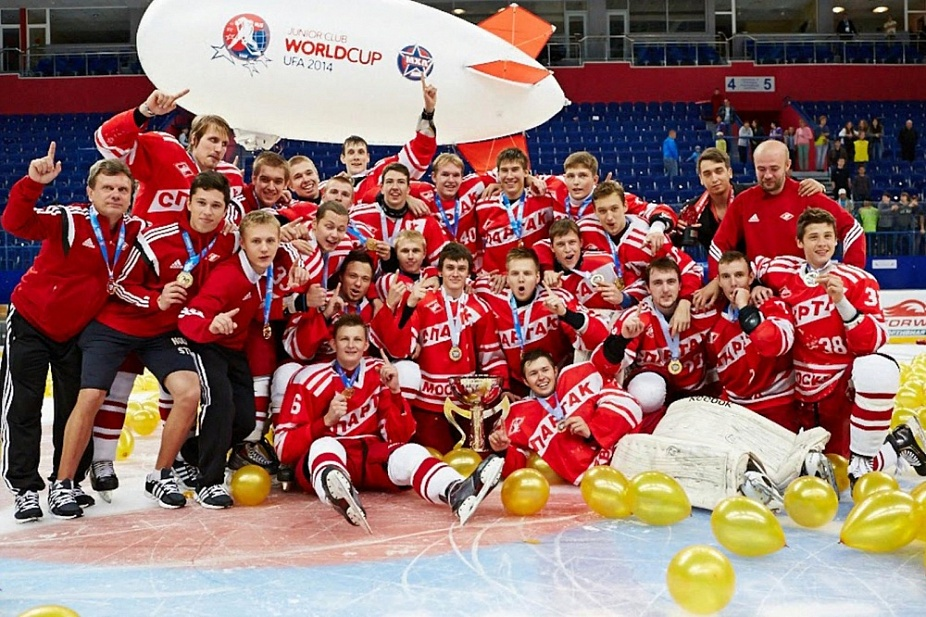2014 JUNIOR CLUB WORLD CUP. FIRST ALL-RUSSIAN FINAL